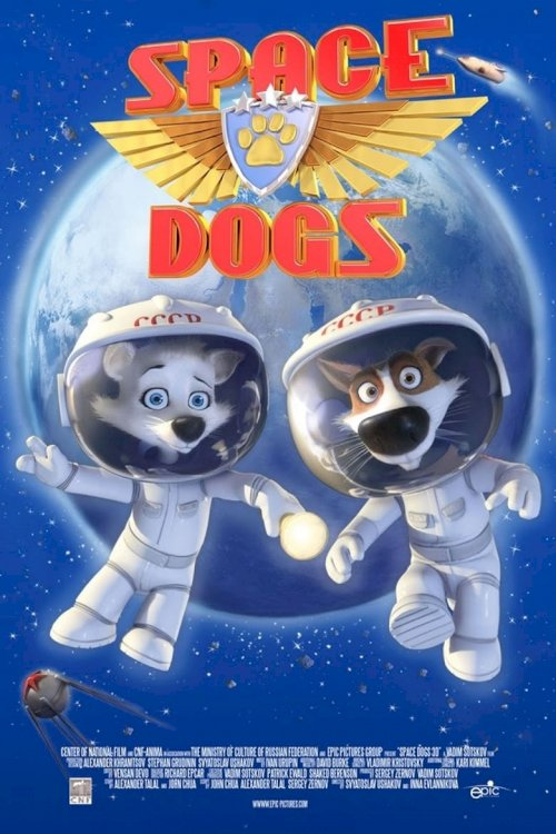 Star Dogs