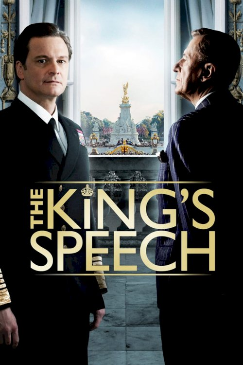 Король говорит!