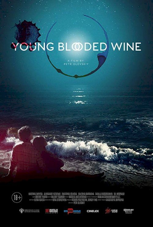 Young Blooded Wine - poster