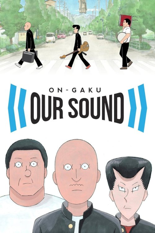 ON-GAKU: Our Sound - poster